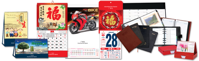 Promotional Calendars and Diaries